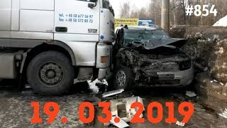 ☭★Подборка Аварий и ДТП/Russia Car Crash Compilation/#854/March 2019/#дтп#авария