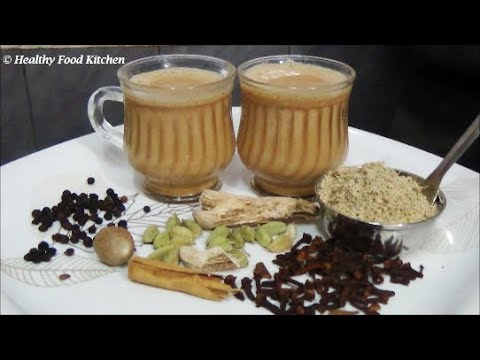 Video Tea Masala Powder Recipe-Chai Masala Powder Recipe-Masala Tea Recipe By Healthy Food Kitchen
