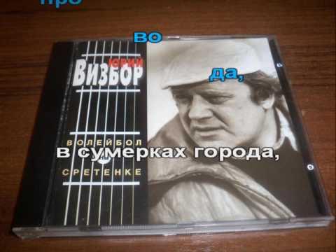 Смотреть русские мелодрамы не в парнях счастье в хорошем качестве