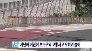 2015년 09월 11일 방송 전체 영상