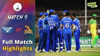 APLT20 2018 M9: Balkh Legends v Nangarhar Leopards Full highlights - Afghanistan Premier League T20