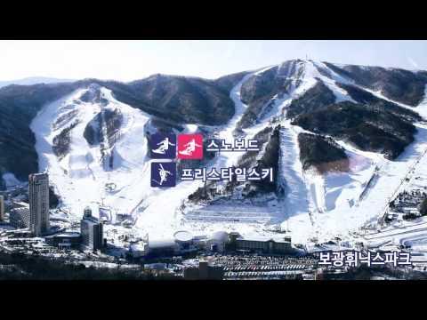 올림픽 홍보영상