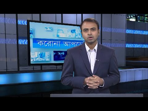 Corona Virus Update || 01 Pm || 23 October 2020 || ETV News