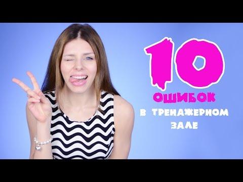 Видео как убрать пивной живот