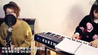 내진정사모하는[진송 찬송가 시리즈 S02]_찬송가88장_보컬 김진애 with 피아노 이요은_엄스뮤직_Hymn Song_Product by eumsCreative