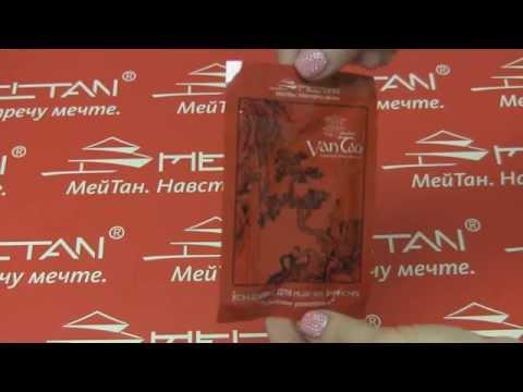 «Тибетское разнотравье» концентрат для ножных ванночек  Doctor Van Tao. Традиционная китайская медицина MeiTan