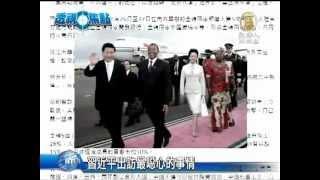 習近平_中國新聞習近平出訪最噁心的事情