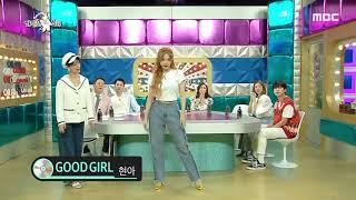 """현아(HyunA) """"GOOD GIRL"""" Dance"""