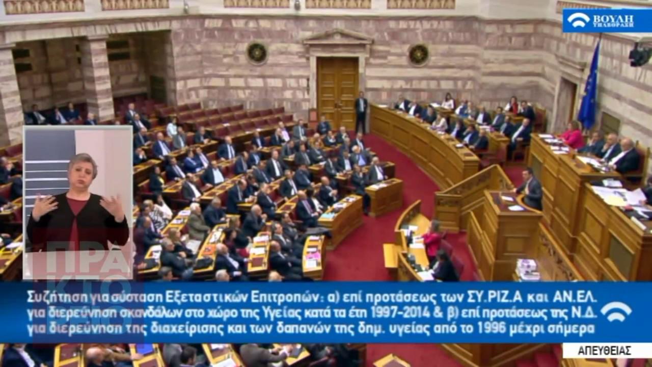 """Αλ. Τσίπρας: Σε """"βέρτιγκο"""" η αντιπολίτευση και ο κ. Μητσοτάκης"""