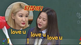 """""""She keeps giving me high notes T_T"""" Knowing Bros, episode 157"""