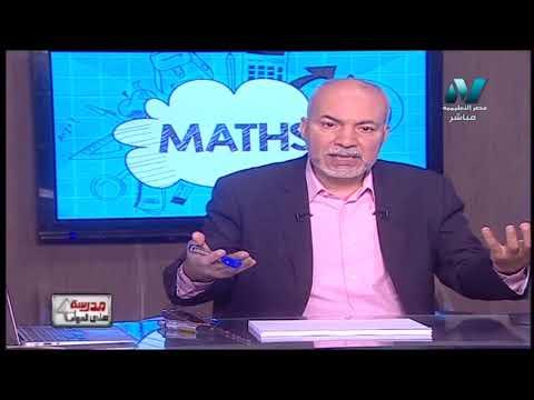 إحصاء لغات 3 ثانوي حلقة 1 ( Ch 1 / Ch 2 ) د علاء الفقي 24-05-2019