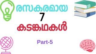 kadangathakal - Free video search site - Findclip