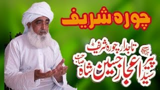 Peer Syed Ijaz Hussian Shah Sahib. Chura Shareef.MIRZA UMER FAROOQ