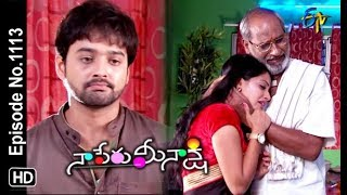 Naa Peru Meenakshi | 6th September 2018 | Full Episode No 1113 | ETV Telugu