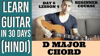 How To Play The D Major Chord | Learn Guitar in 30 days (HINDI) | Day 6 Lesson 4