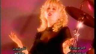 Ghiamat Music Video Shahla Sarshar
