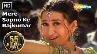 Mere Sapno Ke Rajkumar | Jaanwar Songs | Akshay Kumar | Karisma Kapoor | Alka Yagnik | Gold Songs
