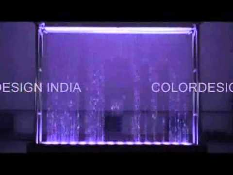 Programmable Water Curtain