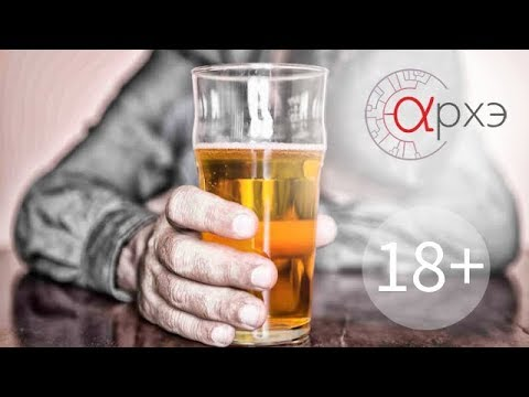 Проблема алкоголизма пожилых людей