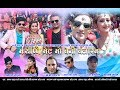 New Panchebaja Song 2074 पन्चेबाजा गीत Jhyppai Bhet Bho Beni Bajarma By Devi Gharti & Prakash Saput