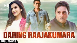 Daring Raajakumara | Full Movie | Puneeth Rajkumar | Prakash Raj | Latest Hindi Dubbed Movie