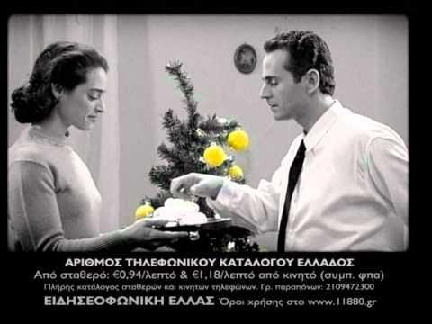 11880 - Ξανθόπουλος - Αγγελικούλα