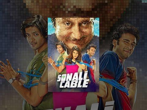 Sonali Cable