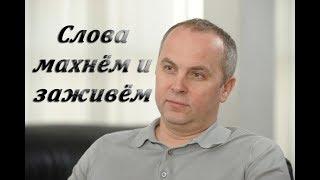 Унылый гимн Украины нужно подправить
