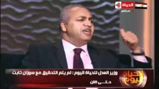 تحميل اغاني الدكتور فخري صالح والأستاذ مصطفى بكري MP3
