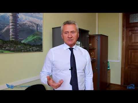"""ООО """"БелТРАНСНЕТ"""" на отчетно выборной Ассамблее МКПиП"""
