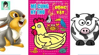 """Maze Book for kids """" ANIMAL"""" Ami Channel"""