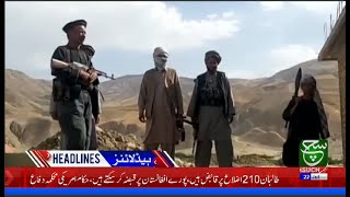 LIVE   Headlines 09 PM   22 July 2021   Such TV