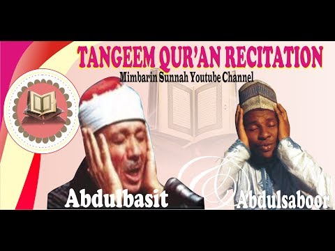 first position In National Quranic Tangeem Competition Abdul Saboor From Nigeria 2019