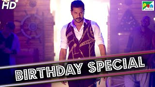 Birthday Special | Prabhu Deva Best Of Scenes | Mercury | Hindi Movie
