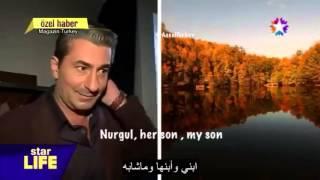 Erkan Petekkaya & Nurgul Yesilcay Starlife