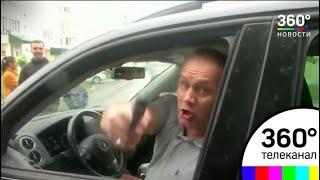 Грозивший прострелить камеру оператору «360» автохам задержан полицией