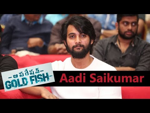 aadi-sai-kumar-at-operation-gold-fish-pre-release-event