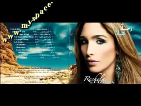 """SAUDI ARABIA song nice music """"Bedouin"""""""