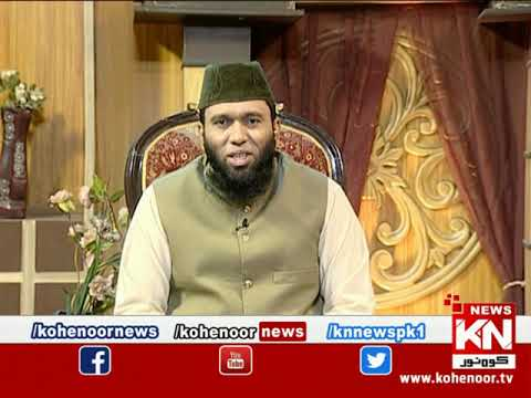 Istakhara 25 September 2021 | Kohenoor News Pakistan