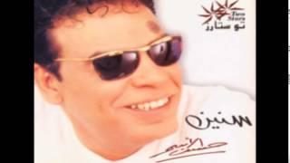 تحميل اغاني حسن الاسمر - ياناسينى / HASSAN ELASMR - YA NASENE MP3