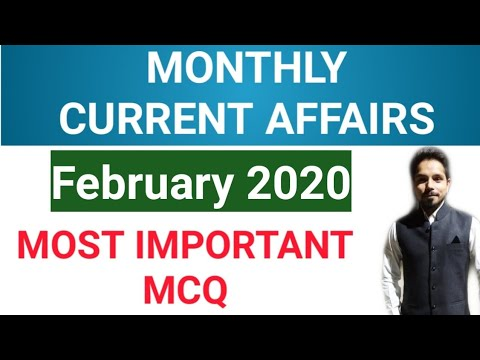 UPSC EPFO 2020 || February 2020 Current Affairs | Imp MCQ
