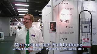 VoF Bokmässan 2017 – Lennart Gullbrandsson, del 1