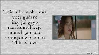 [Easy Lyrics] Sondia - This Is Love (Doom at Your Service OST Part 6)