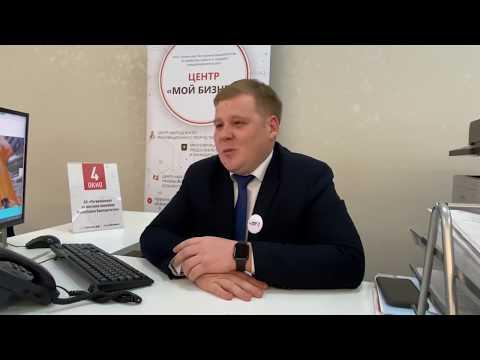 Как получить лизинговую поддержку микропредприятиям и малым предприятиям