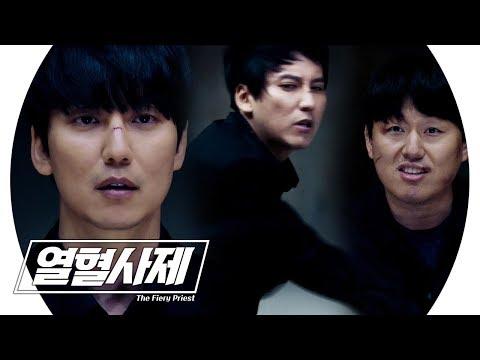 """""""난 더 이상 신부가 아냐"""" 흑화 김남길, 영화 같은 액션! 《Fiery Priest》 열혈사제 EP20"""