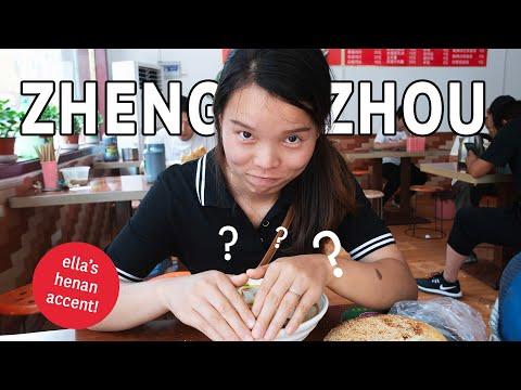 Zhengzhou Cuisine