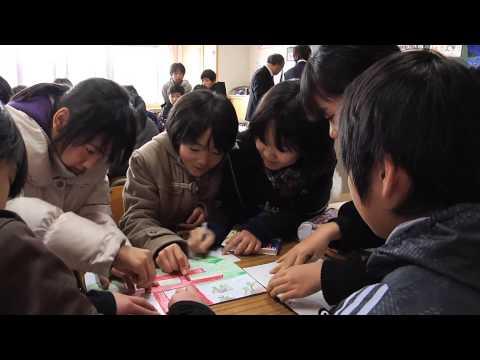 飛び出せ学校 豊後大野市 緒方小学校 〜総集編〜
