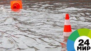 Разлившаяся река затопила ущелье с туристами в Италии: более 10 погибших - МИР 24