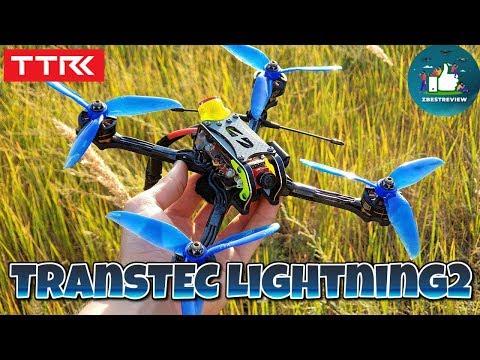 ✔ Рама для FPV Квадрокоптера - TransTEC Lightning2 215mm!