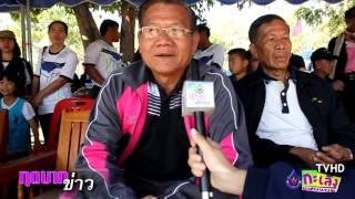 กุดบากข่าว : กีฬาต่อต้านยาเสพติดเทศบาลตำบลกุดไห 18/02/2560